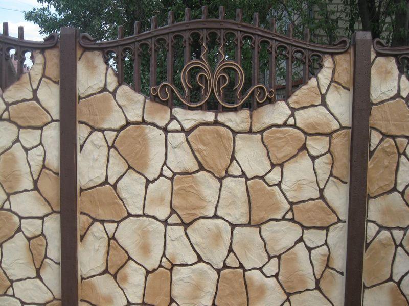 ограда бетонная