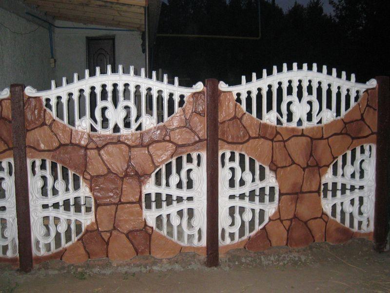 забор купить