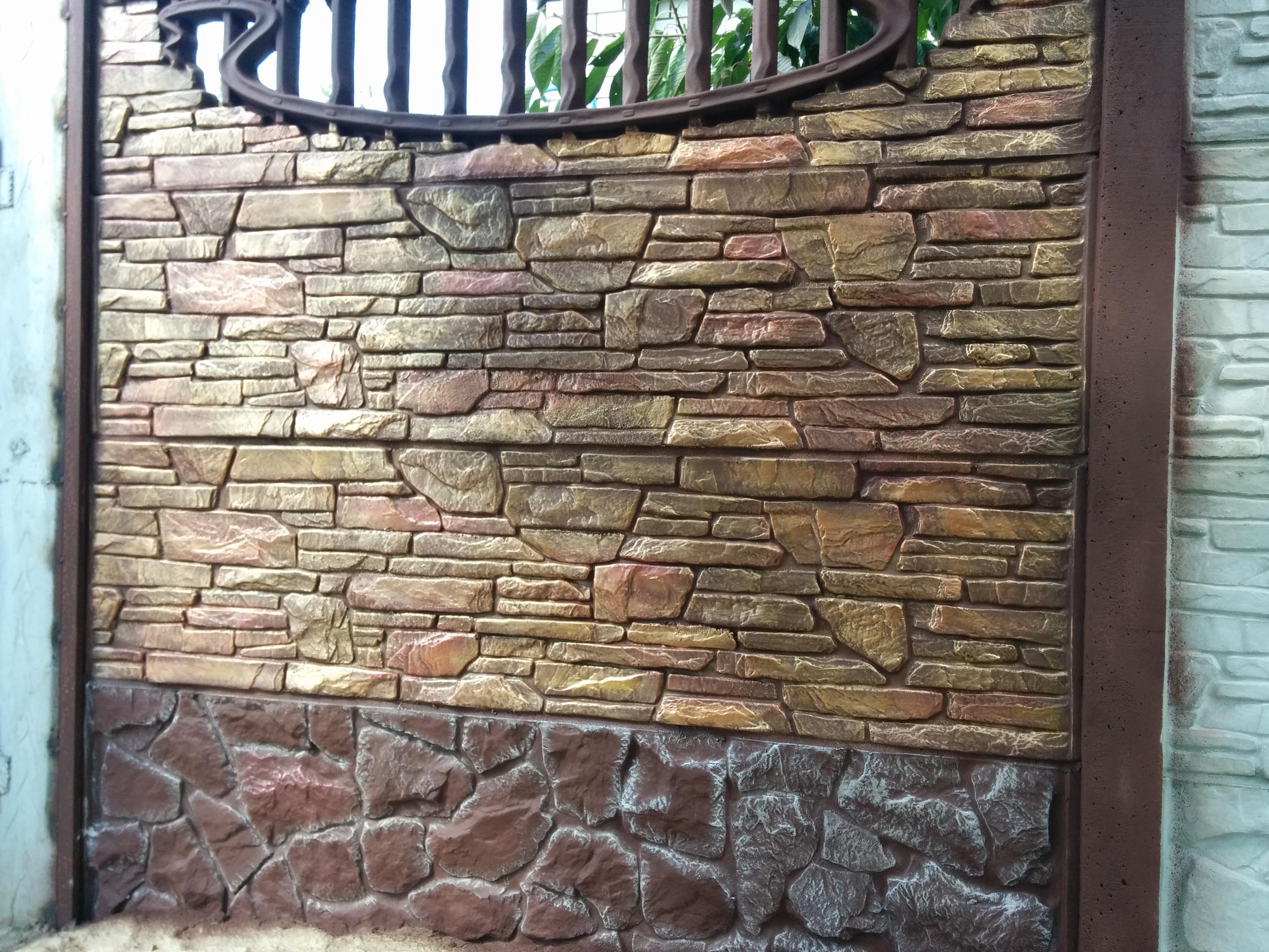 Покрасить забор