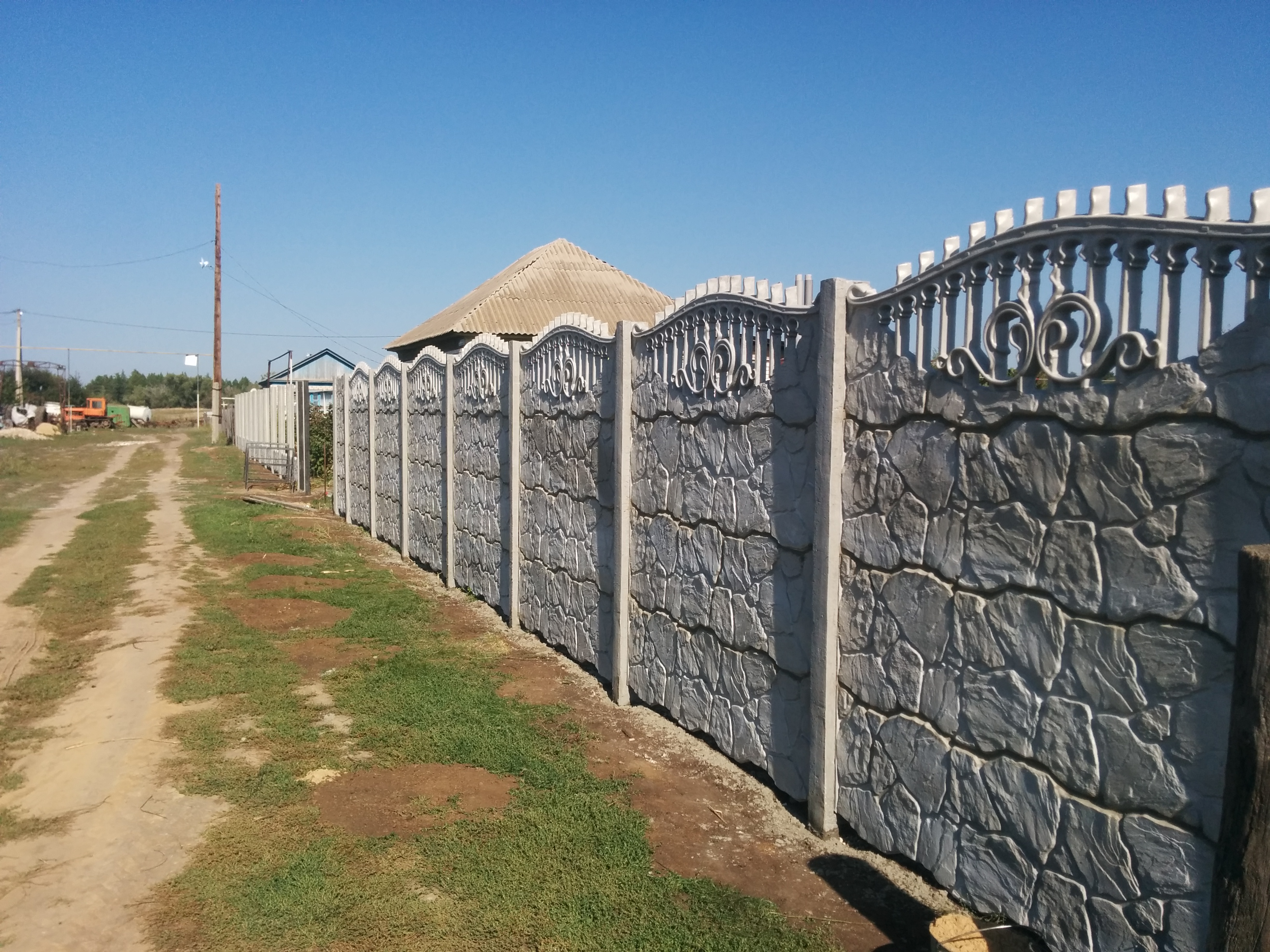 купи забор