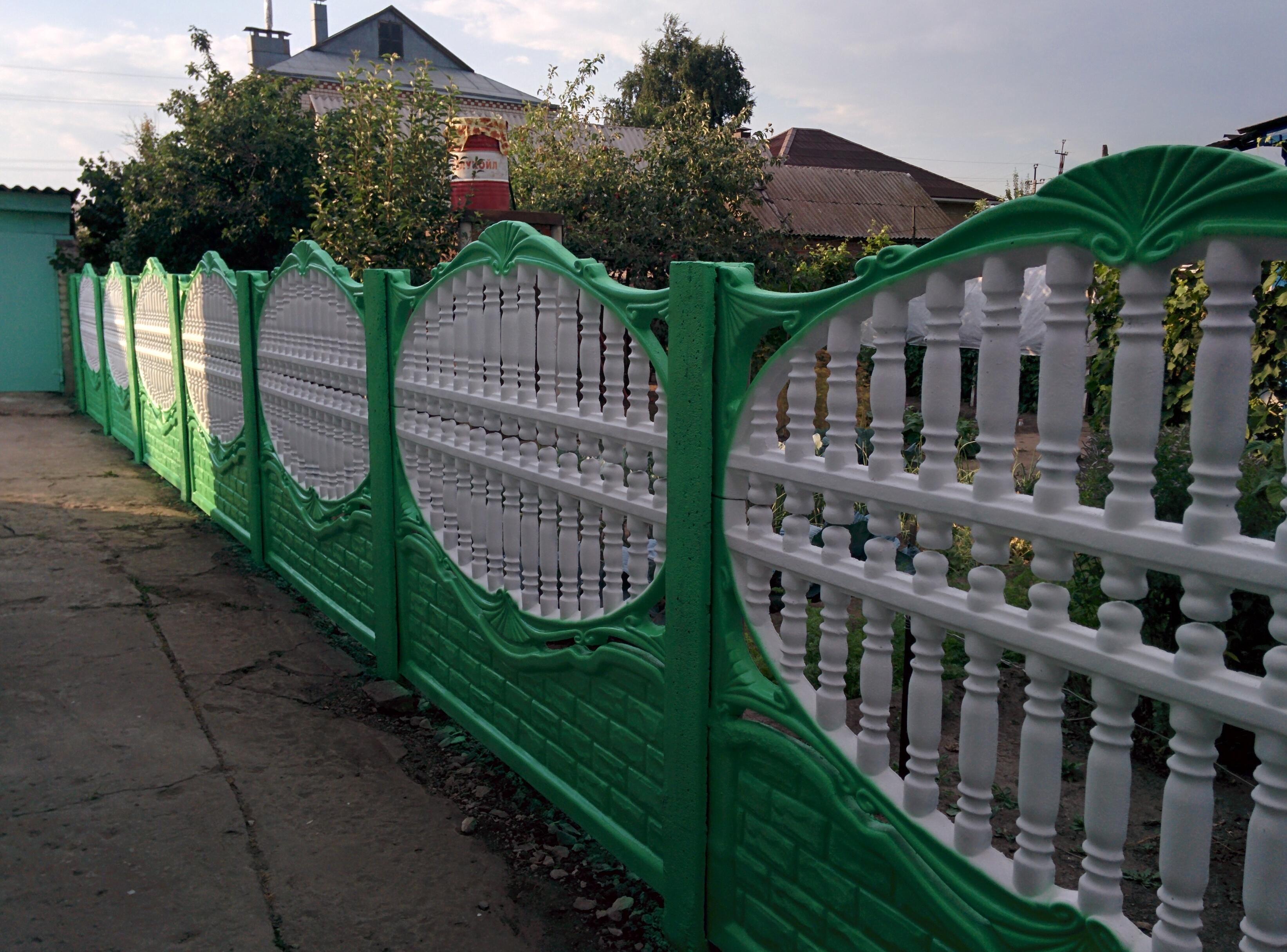 забор открытый