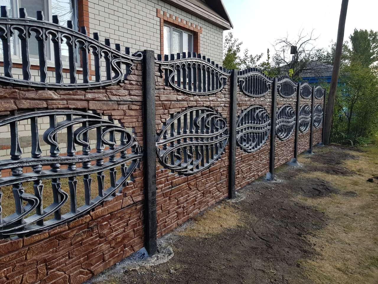открытый бетонный забор